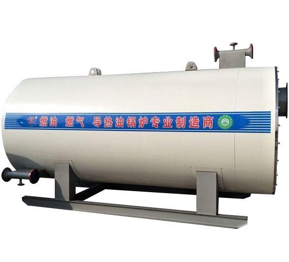 燃油气有机热载体炉