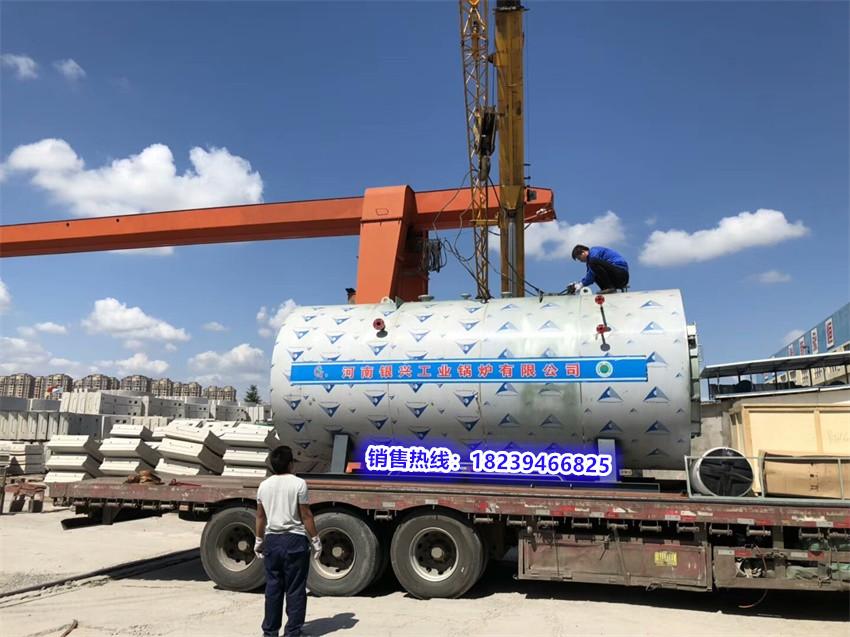 太康2吨天然气锅炉顺利到货