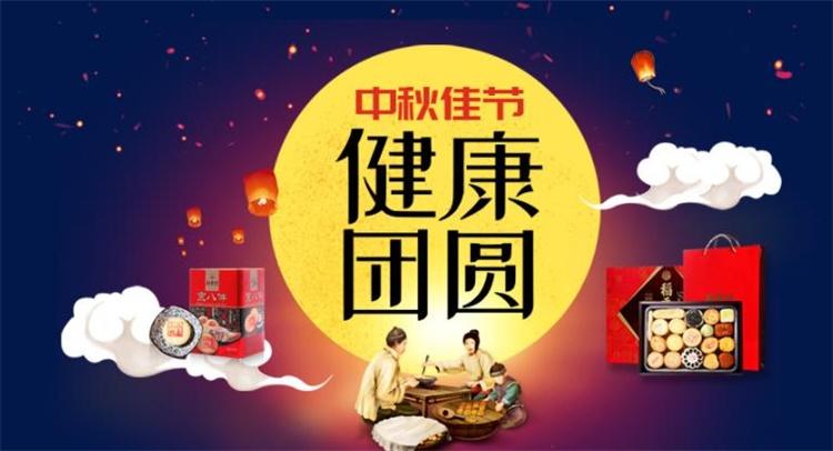 太康锅炉祝各位新老客户-中秋节快乐